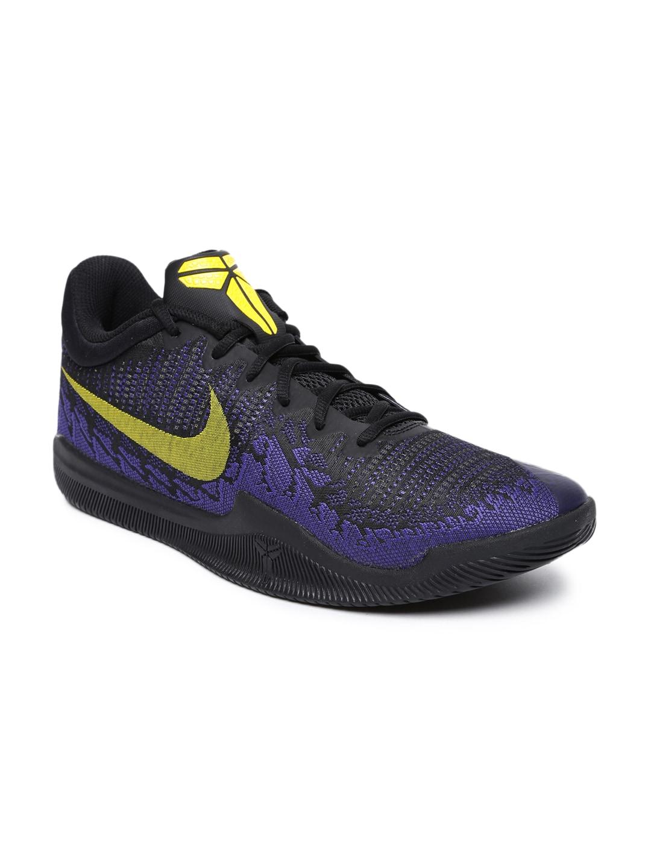 factory price 9843e e5172 Men Zoom Shift 2 Basketball. Nike