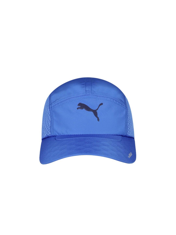 fba4c0bb Buy Nike Unisex Blue U AROBILL TW ELITE Baseball Cap - Caps for ...