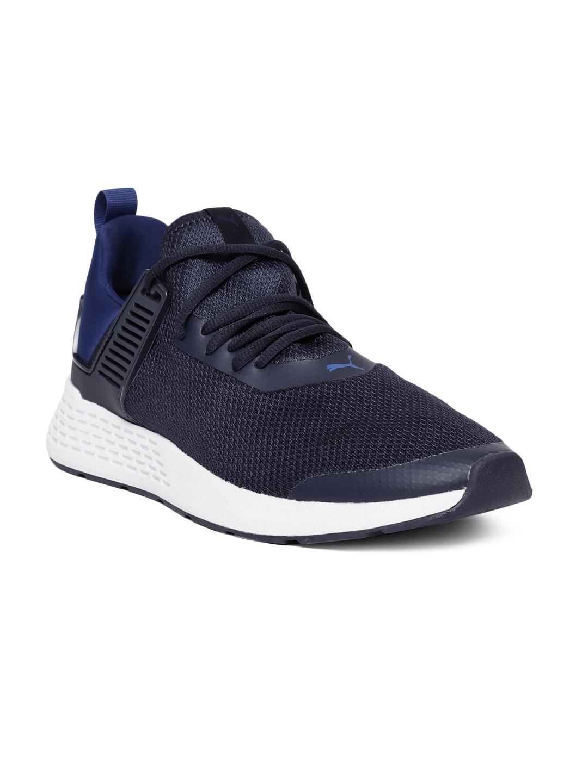 17718826e90b Buy Puma Men Charcoal Insurge Eng Mesh Sneakers - Casual Shoes for ...