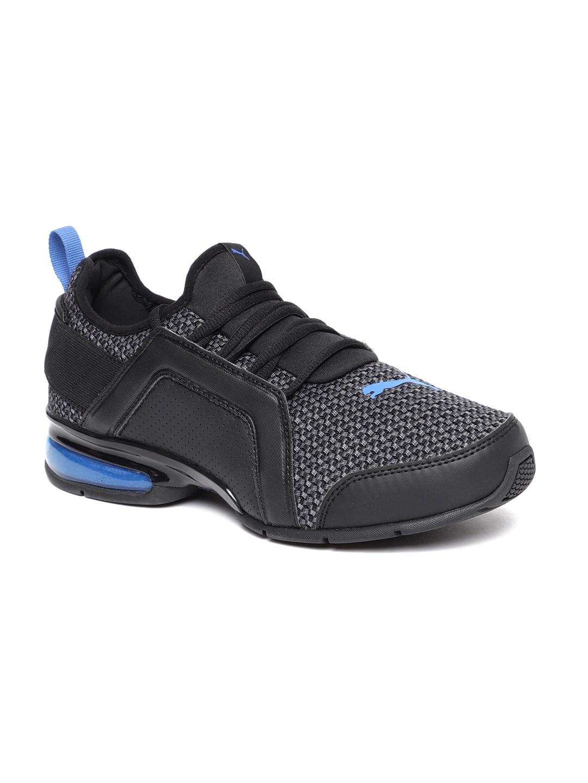 7d52b2435364 Buy Puma Cell Regulate Nature Tech Men Black Running Shoes - Sports ...