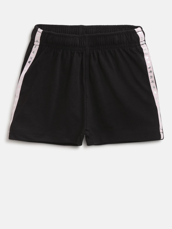 Buy Next Girls Multicoloured Printed Regular Fit Hot Pants