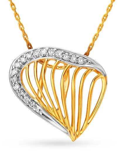 Tanishq Diamond Jewellery Pendant - Buy Tanishq Diamond Jewellery