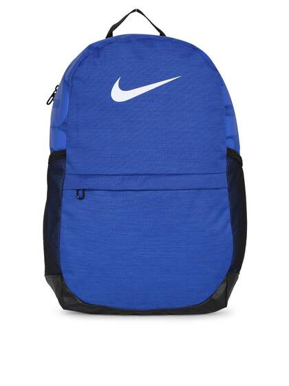 Nike Backpack And Set - Buy Nike Backpack And Set online in India 08d9174244bd7