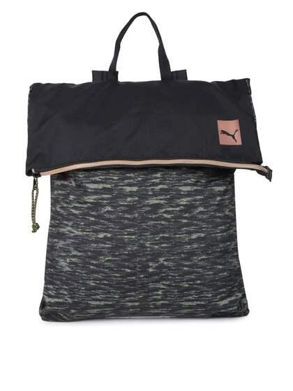 bfae36f699 Puma Backpacks - Buy Puma Backpack For Men & Women Online | Myntra