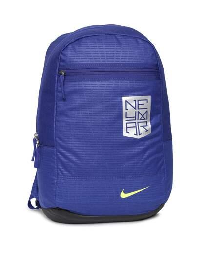School Bags - Buy School Bags Online   Best Price  3dbdb5356671a