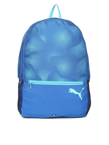 803f938d25b0 Puma Alpha Backpacks - Buy Puma Alpha Backpacks online in India