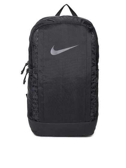 c6e7c50d71 Nike Bags - Buy Nike Bag for Men