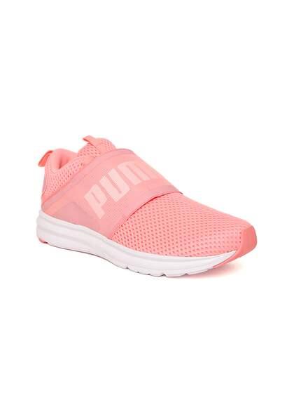aae74c0a547 Sports Wear For Women - Buy Women Sportswear Online
