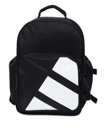 Adidas Eqt Tights Backpacks Jackets - Buy Adidas Eqt Tights ... 9f4820da41501