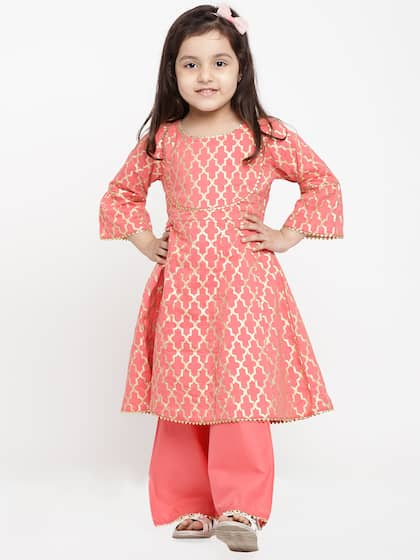 4a7def1fe882 Girls Indianwear - Buy Girls Indianwear online in India