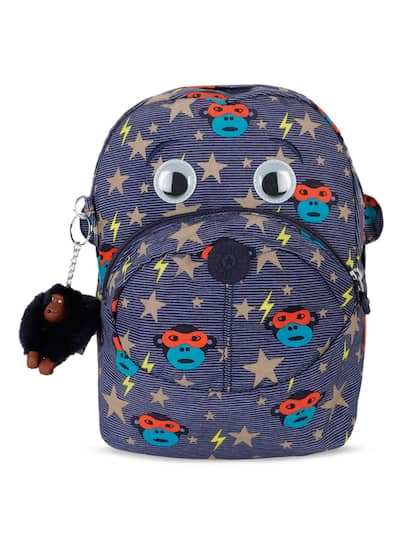 a0d0043bb23d Kids Bag - Buy Kids Bag online in India