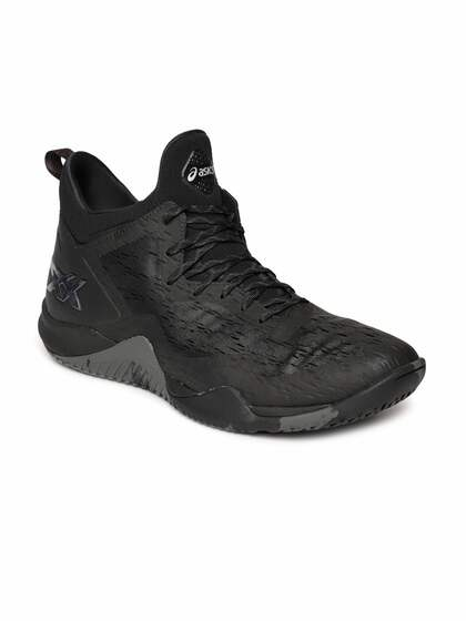 152a30088b10 Basket Ball Shoes - Buy Basket Ball Shoes Online