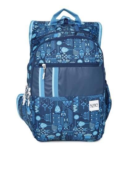 5e013bb8bde9 Kids Bags Backpacks - Buy Kids Bags Backpacks online in India