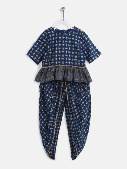 cd0c34b6bbac Girls Clothing Set- Buy Clothing Set for Girls online in India