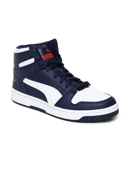 a4259cb272626d Puma Sneakers - Buy Puma Sneakers Online in India