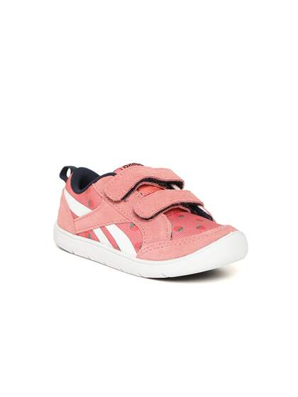 3c646a570 Reebok Basketball Shoes - Buy Reebok Basketball Shoes Online in India
