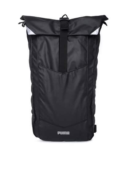 a032e9ca0f Puma. Unisex Street Running Backpack. Sizes  Onesize
