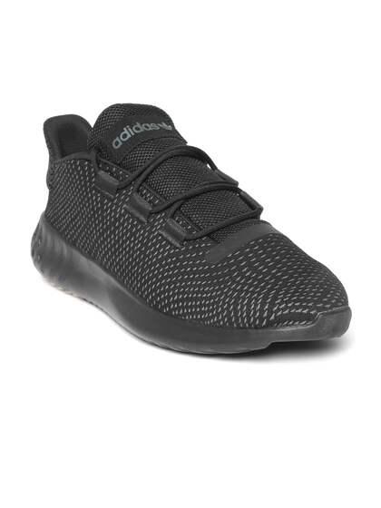 best sneakers 127e8 e1165 Adidas Originals Tubular - Buy Adidas Originals Tubular ...