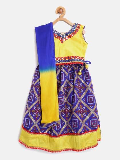 9d4470056 Ghagra Choli Dress Kids