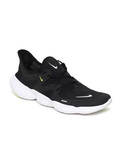 f5d6f2c135e65 Nike - Shop for Nike Apparels Online in India