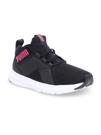 Puma Shoes - Buy Puma Shoes for Men   Women Online in India 42dedea38d7
