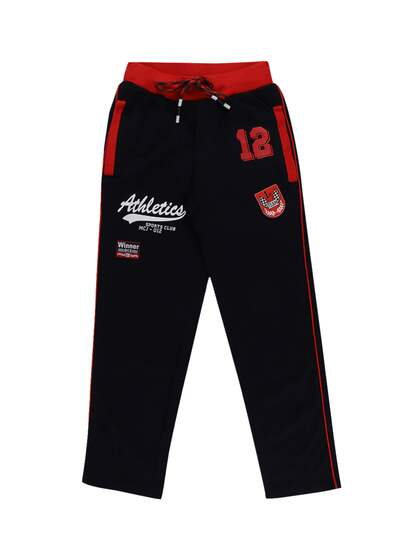 430cb54b8 Boys Track Pants- Buy Track Pants for Boys online in India