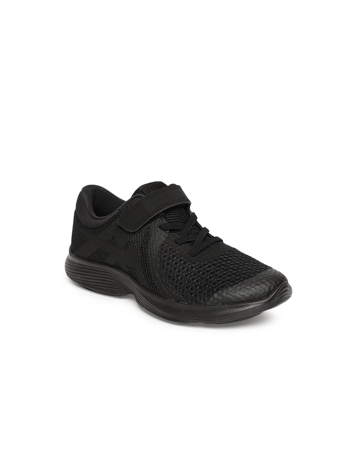 Buy Nike Boys Black Revolution 4