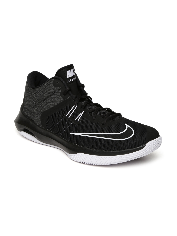 Air Basketball Shoes Versitile Nike Buy Ii Shoe Sports For Men's nqFZExwX7