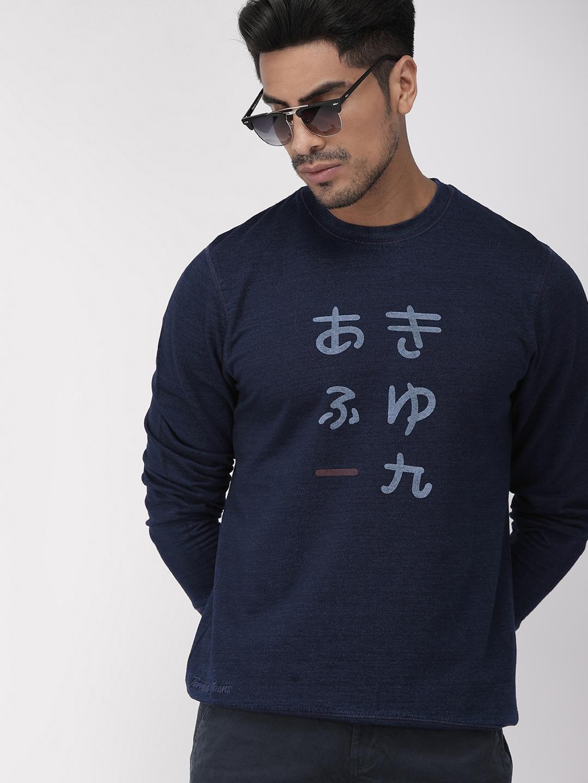 Indian Terrain Men Navy Blue Printed Sweatshirt
