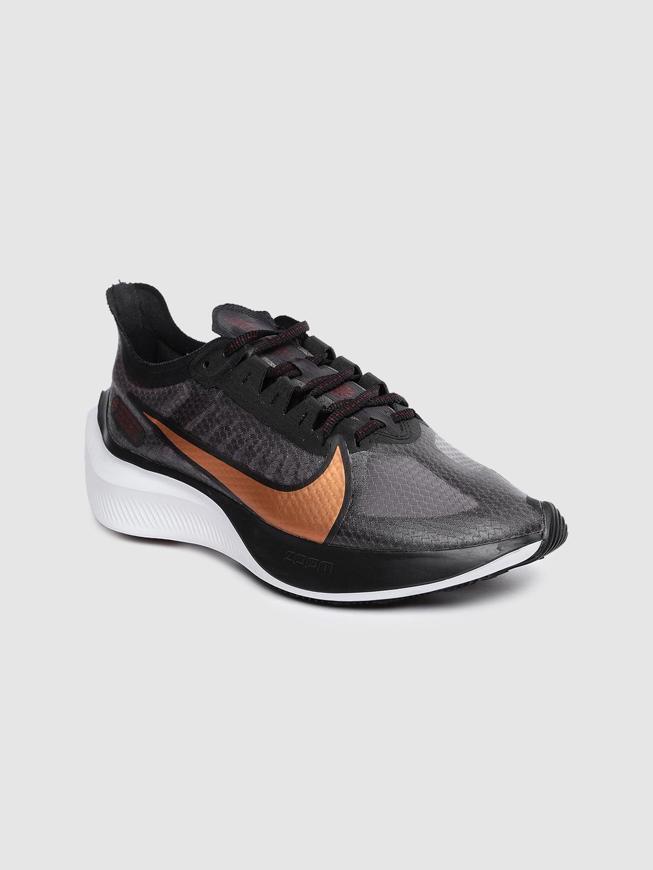 Buy Nike Women Grey Zoom Gravity
