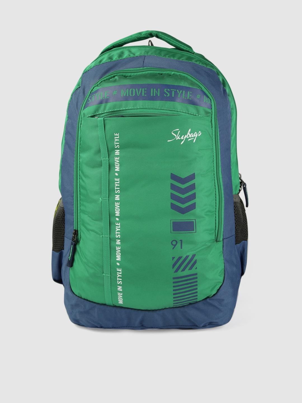 Skybags Unisex Green   Blue Colourblocked BEATLE2 BACKPACK Backpacks