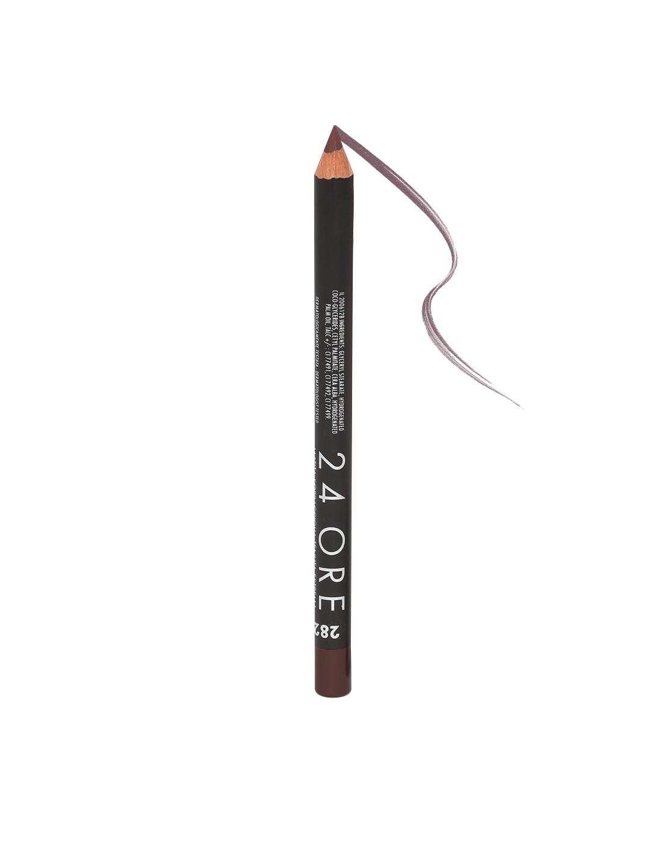 Eyebrow Pencil - Buy Eyebrow Pencil Online in India