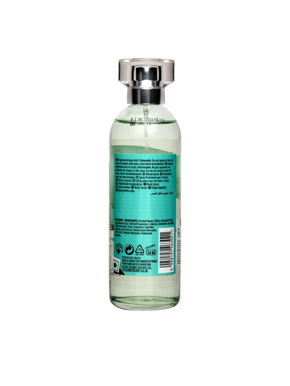Buy The Body Shop Women Fuji Green Tea Body Mist Perfume And Body