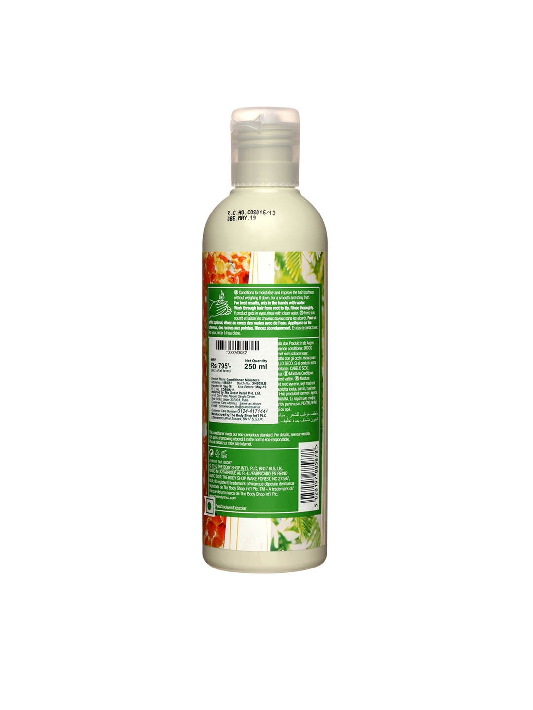 Buy The Body Shop Unisex Rainforest Moisture Conditioner 250 Ml