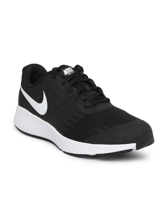 Buy Boys' Nike Star Runner (GS) Running