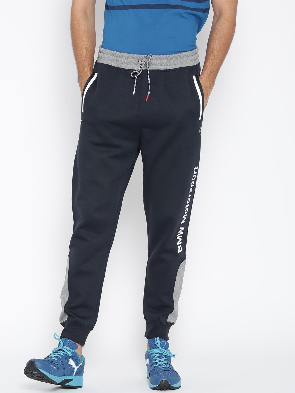 b81d9d14b689 Buy Puma Navy BMW MSP Joggers - Track Pants for Men 2082668