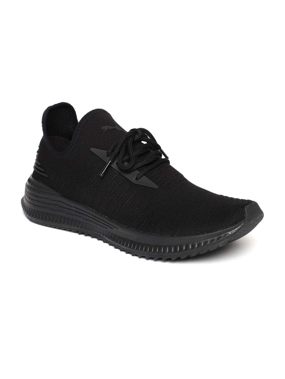evoknit shoes