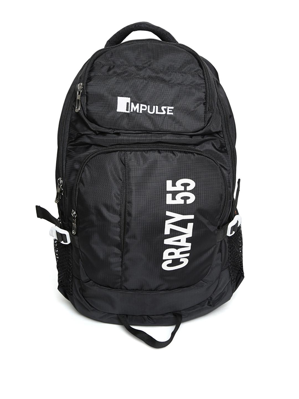 Impulse Unisex Black 45 Litres Rucksack