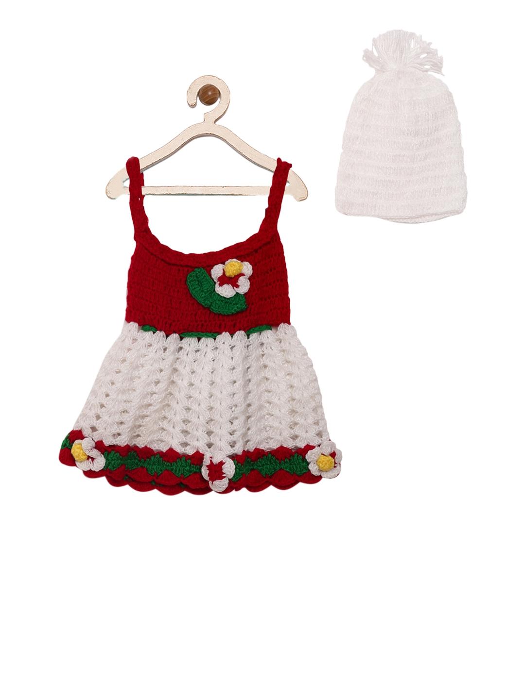 15cd22f15070 Buy CHUTPUT Girls White   Maroon Self Design Sweater Dress - Dresses ...