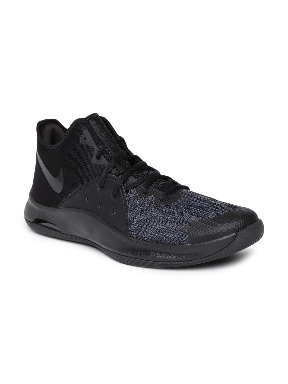 Buy Nike Unisex Black AIR VERSITILE III