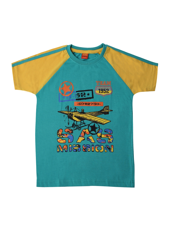 ba435edc Buy Dollar Champion Kidswear Boys Pack Of 2 Round Neck T Shirts ...