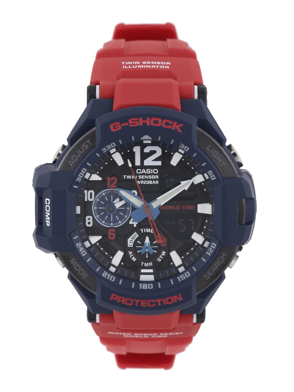 d8c0d85bf84d Buy CASIO G Shock Men Red Analogue Digital Watch GA 1100 2ADR G597 ...