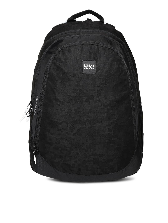Wildcraft Unisex Black Solid WIKI 7 Backpack