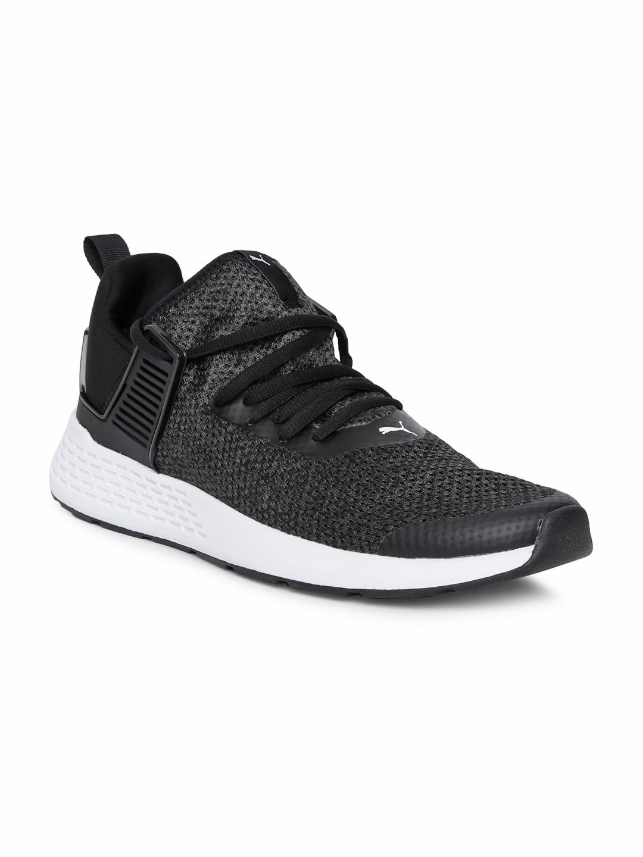 Black Insurge Heather Running Shoes