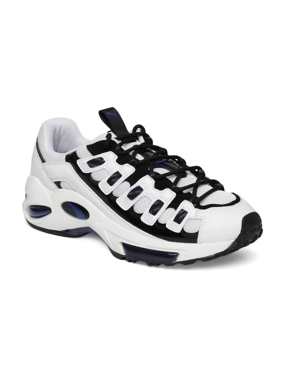 niesamowite ceny sprzedawca hurtowy sprzedaż Puma Men White Cell Endura Patent 98 Sneakers