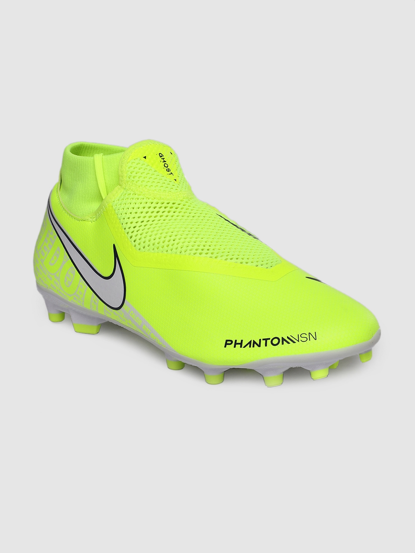 Buy Nike Unisex Fluorescent Green