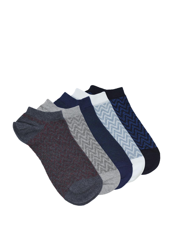 Balenzia Men Pack of 5 Assorted Patterned Ankle Length Socks