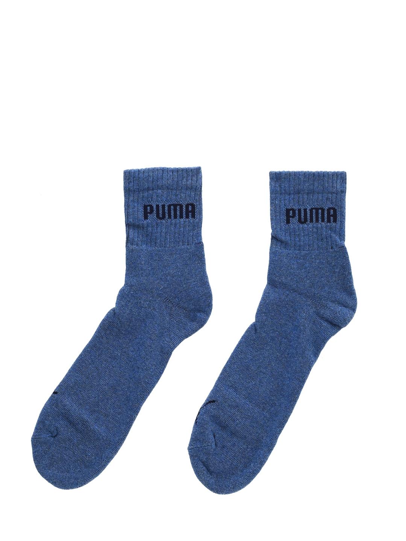 Puma Men Blue Ankle Length Socks