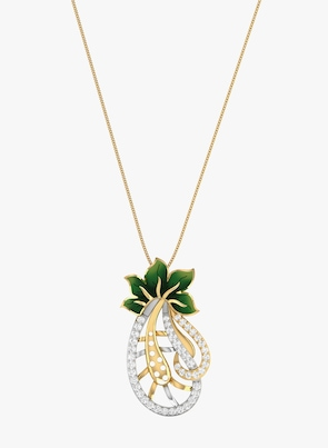 PC Jeweller 18KT Yellow Gold   Diamond Pendant Pendant