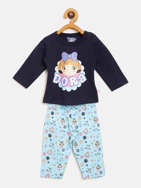 Moms Love Girls Blue Printed T-shirt with Pyjamas